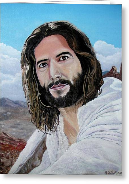 Christ Greeting Cards - Jesus in the desert Greeting Card by Yulia Litvinova