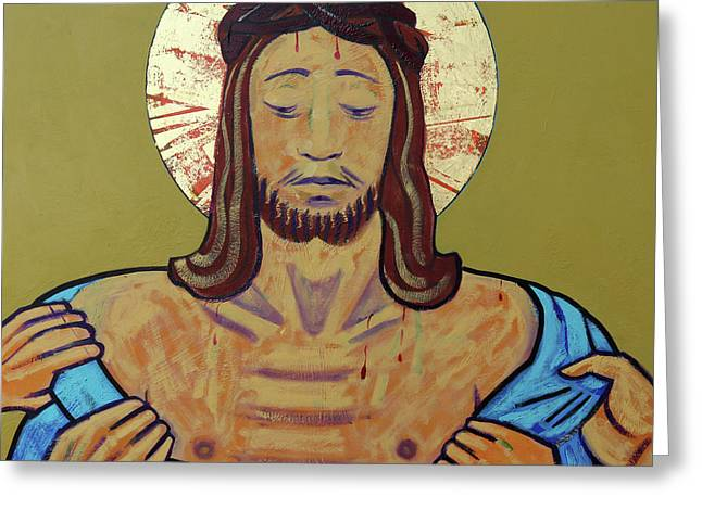 Jesus Is Stripped Greeting Card by Sara Hayward