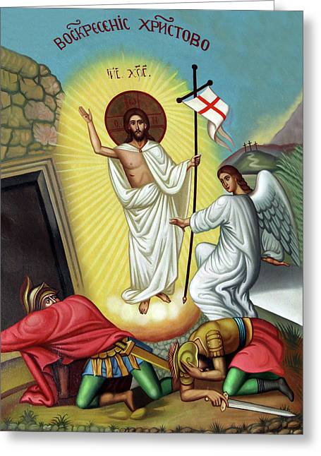 Jesus Light Greeting Card by Munir Alawi