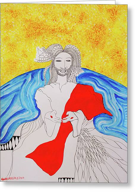 Jesus Messiah Second Coming Greeting Card