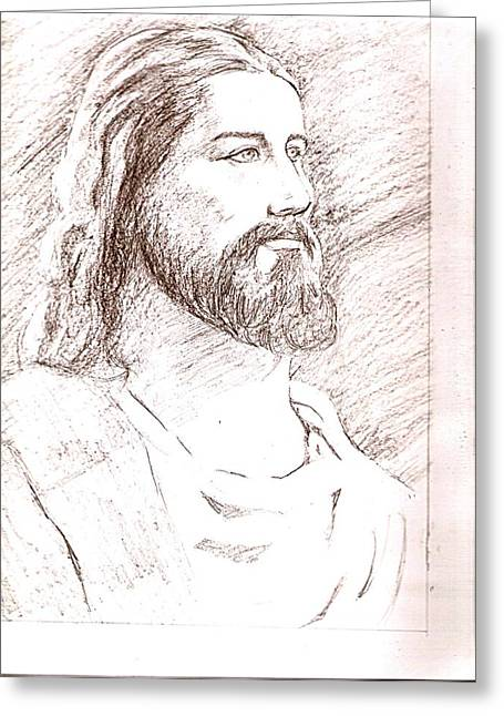 Jesus Greeting Card by Nevis Jayakumar