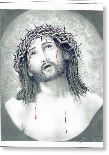 Jesus Of Nazareth Greeting Card by Julian  B