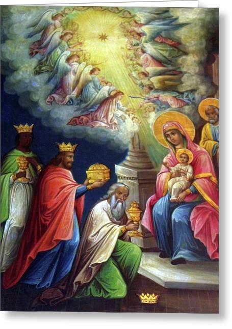 Jesus The King Greeting Card by Munir Alawi