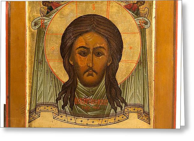 Jesus The Mandylion Greeting Card
