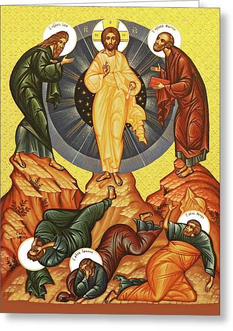 Jesus Transfiguration Greeting Card by Munir Alawi