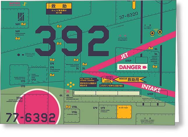 Jet Air Intake Detail - Landscape Green Greeting Card