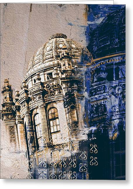 Jewelers Building 210 3 Greeting Card