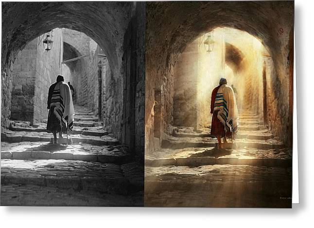 Jewish - Evening Prayers 1934 - Side By Side Greeting Card by Mike Savad
