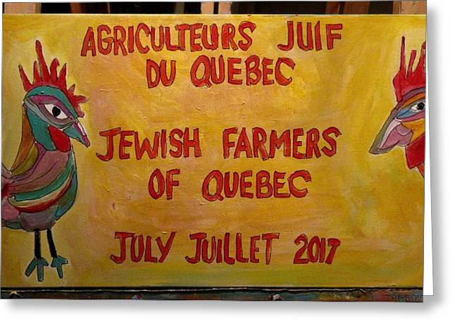 Jewish Farmers Of Quebec Greeting Card