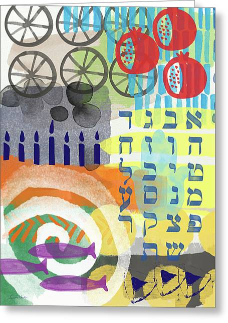 Jewish Life 1- Art By Linda Woods Greeting Card