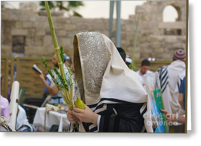 Jewish Sunrise Prayers At The Western Wall, Israel 7 Greeting Card