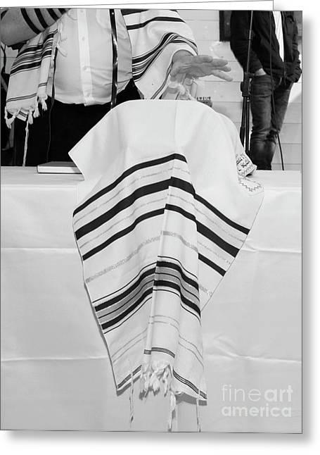 Jewish Tallit  Greeting Card