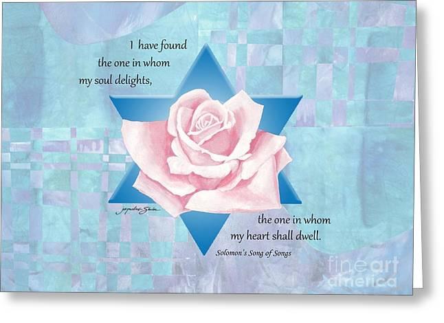 Jewish Wedding Blessing Greeting Card