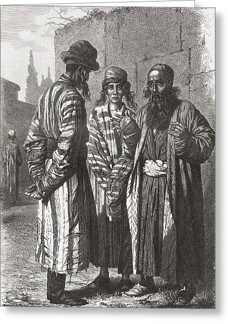 Jews Of Tashkent, Capital Of Greeting Card