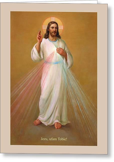 Jezu Ufam Tobie - Jezus Chrystus Greeting Card