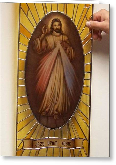 Jezu Ufam Tobie Greeting Card