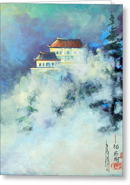 Jihuan Shan China Greeting Card