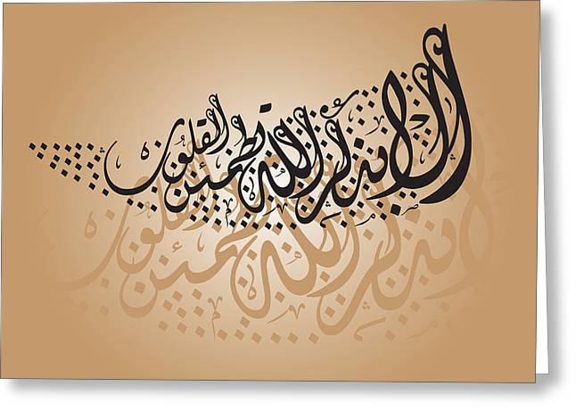 Jili-diwani1 Greeting Card by Ali ArtDesign