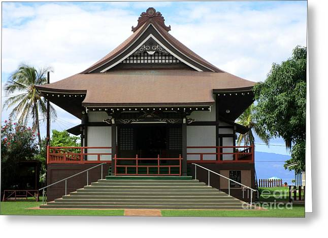 Jodo Mission Lahaina 11 Greeting Card by Randall Weidner