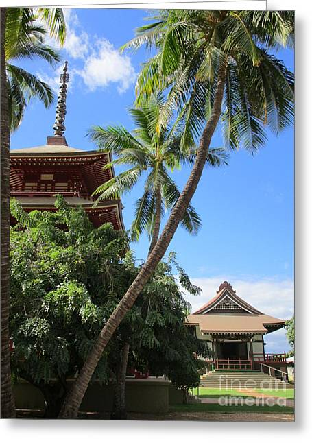 Jodo Mission Lahaina 15 Greeting Card