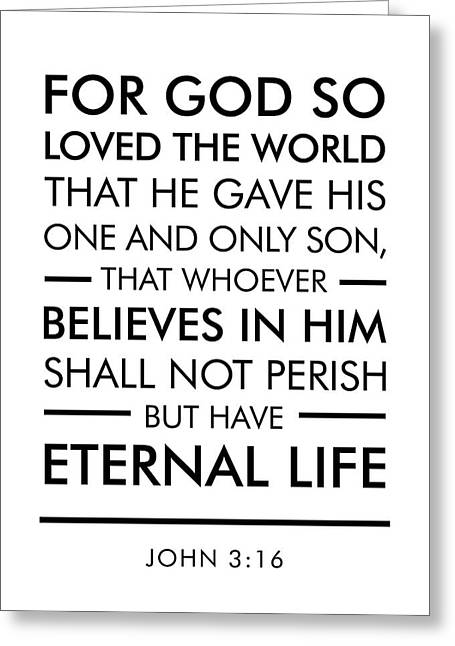 John 3-16 - Spiritual Wall Art - Bible Verses Art Greeting Card