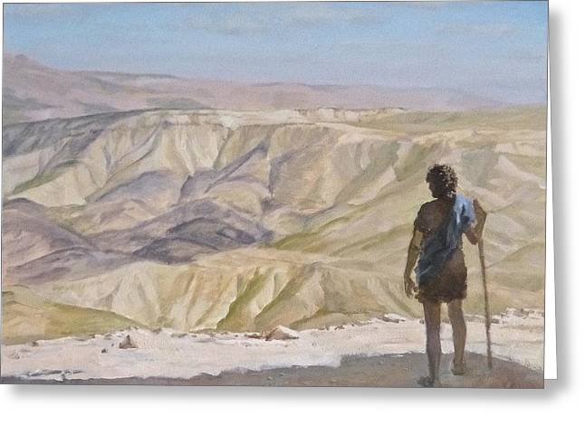 John The Baptist In The Desert Greeting Card