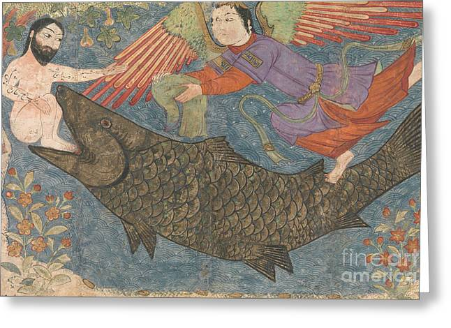 Jonah And The Whale Greeting Card by Iranian School