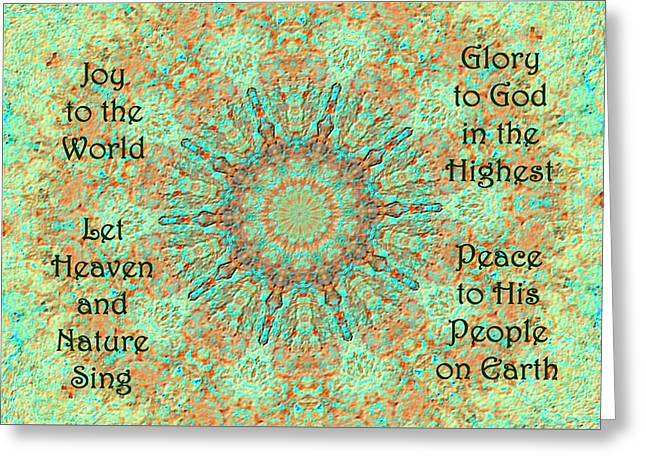 Peace on earth greeting cards page 6 of 18 fine art america joy to the world and peace to his people on earth greeting card m4hsunfo Choice Image