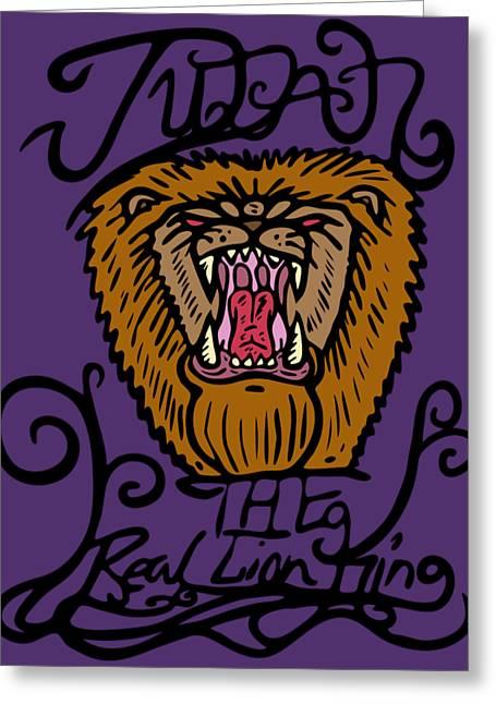 Judah The Real Lion King Greeting Card
