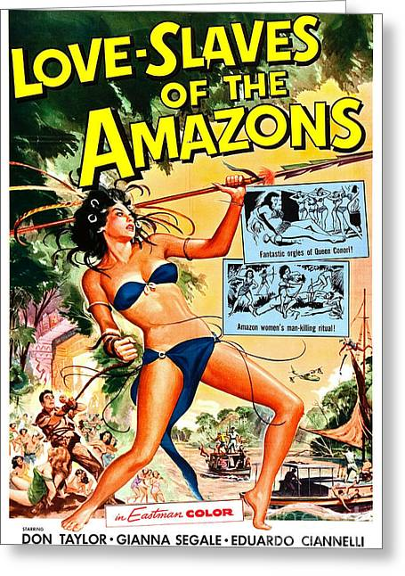 Jungle Movie Poster 1957 Greeting Card