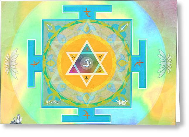 Jupiter Yantra Greeting Card