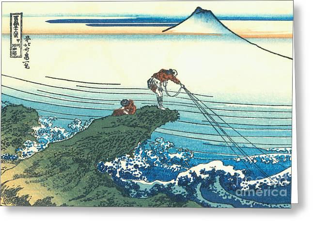 Kajikazawa In Kai Province Greeting Card