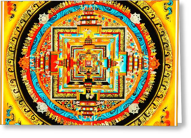 Kalachakra Mandala Greeting Card