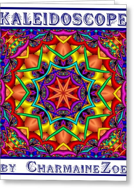 Kaleidoscope 2 Greeting Card