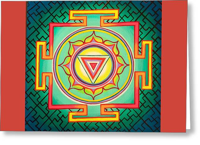 Kali Yantra Greeting Card by Britt Kuechenmeister
