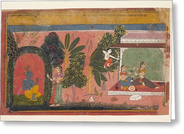 Kama Aims His Bow At Radha Page From A Dispersed Gita Govinda Loves Of Krishna Greeting Card