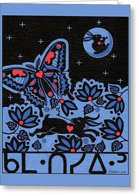 Greeting Card featuring the painting Kamwatisiwin - Gentleness In A Persons Spirit by Chholing Taha
