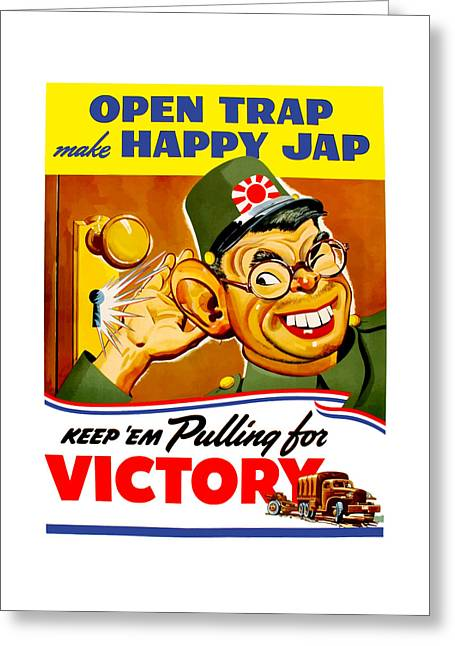 Keep Em Pulling For Victory - Ww2 Greeting Card by War Is Hell Store