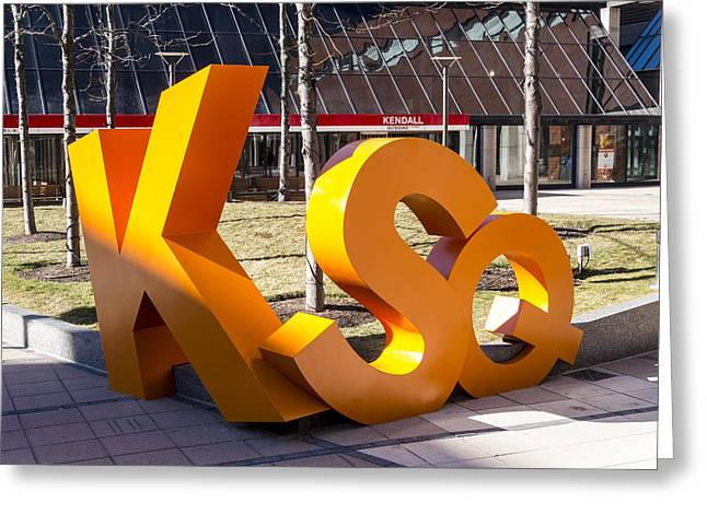 Kendall Square Sign Cambridge Ma Greeting Card