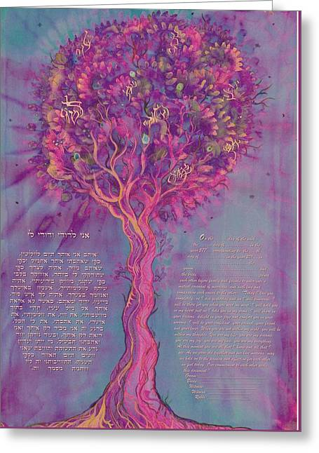 Ketubah Tree Of Life- Interfaith And Reformed Version Greeting Card