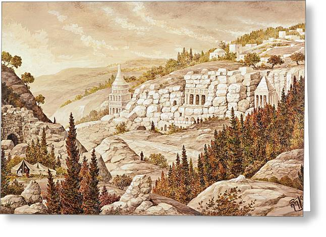 Kidron Jerusalem Greeting Card