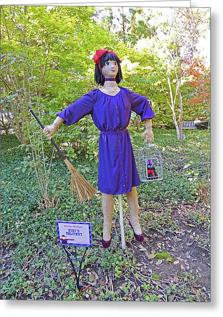 Kiki's Delivery Scarecrow At Cheekwood Botanical Gardens Greeting Card