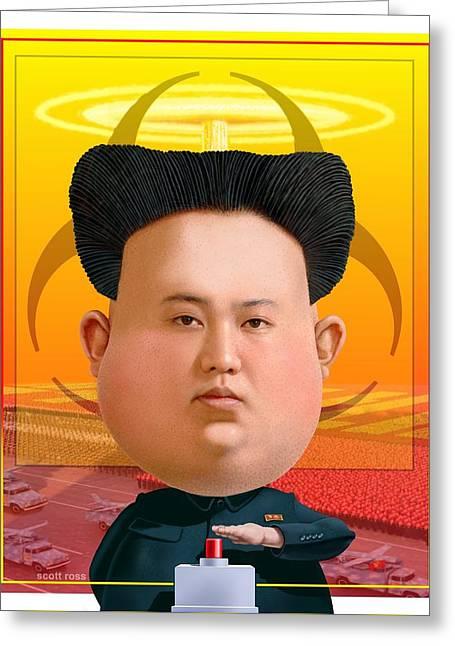 Kim Jong Un 2016 Greeting Card