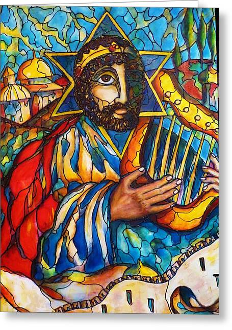 Greeting Card featuring the painting King David by Rae Chichilnitsky
