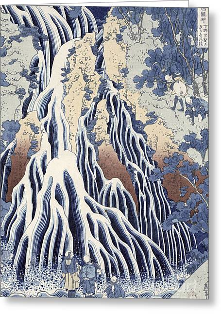 Kirifuri Fall On Kurokami Mount Greeting Card