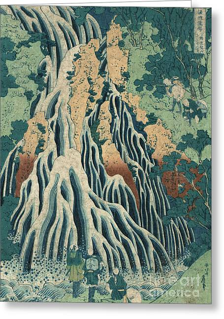 Kirifuri Falls Greeting Card by Hokusai
