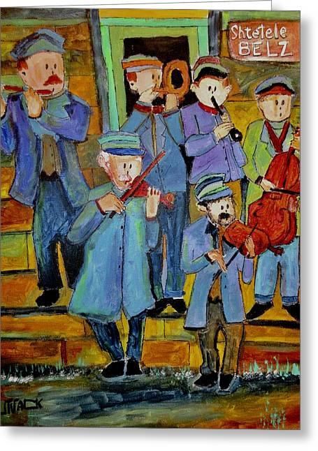 Klezmer Band 1925 Belz Greeting Card by Michael Litvack