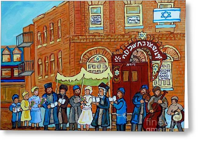 Klezmer Band Street Musicians Under The Chupa Wedding Bagg Street Jewish Art Carole Spandau          Greeting Card by Carole Spandau