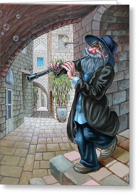 Klezmer Greeting Card