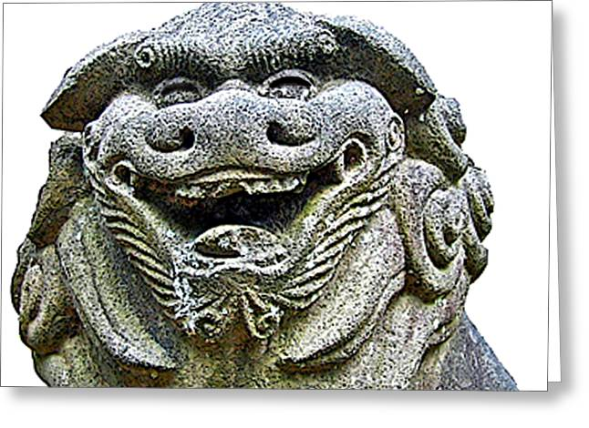 Komainu04 Greeting Card